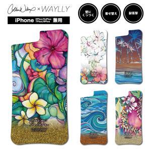 ドレッサーのみ iPhone 7Plus 8Plus 6Plus 6sPlus ケース スマホケース Colleen Malia Wilcox 耐衝撃 シンプル おしゃれ くっつく ウェイリー WAYLLY DRR|waylly