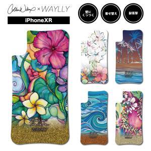 ドレッサーのみ iPhone XR ケース スマホケース Colleen Malia Wilcox 耐衝撃 シンプル おしゃれ くっつく ウェイリー WAYLLY DRR|waylly