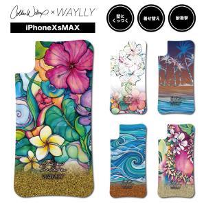 ドレッサーのみ iPhone XS Max ケース スマホケース Colleen Malia Wilcox 耐衝撃 シンプル おしゃれ くっつく ウェイリー WAYLLY DRR|waylly