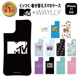 ドレッサーのみ iPhone11 ケース スマホケース MTVオリジナル 耐衝撃 シンプル おしゃれ くっつく ウェイリー WAYLLY DRR|waylly