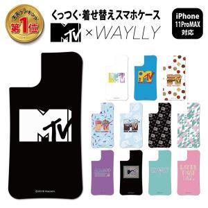 ドレッサーのみ iPhone11 Pro MAX ケース スマホケース MTVオリジナル 耐衝撃 シンプル おしゃれ くっつく ウェイリー WAYLLY DRR|waylly