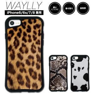 iPhone8 7 6s 6 SE 第2世代 ケース スマホケース アニマル 耐衝撃 シンプル おしゃれ くっつく ウェイリー WAYLLY _MK_|waylly