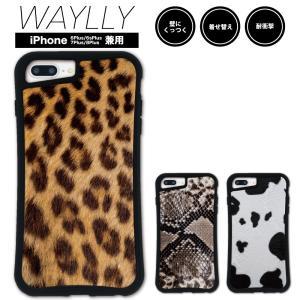 iPhone 7Plus 8Plus 6Plus 6sPlus ケース スマホケース アニマル 耐衝撃 シンプル おしゃれ くっつく ウェイリー WAYLLY _MK_|waylly
