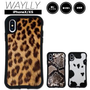 iPhone XS X ケース スマホケース アニマル 耐衝撃 シンプル おしゃれ くっつく ウェイリー WAYLLY _MK_|waylly