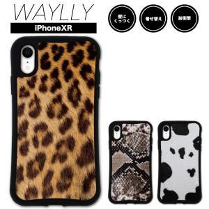 iPhone XR ケース スマホケース アニマル 耐衝撃 シンプル おしゃれ くっつく ウェイリー WAYLLY _MK_|waylly