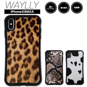 iPhone XS Max ケース スマホケース アニマル 耐衝撃 シンプル おしゃれ くっつく ウェイリー WAYLLY _MK_|waylly