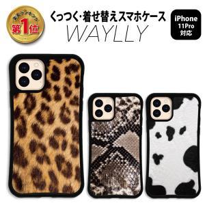 iPhone11 Pro ケース スマホケース アニマル 耐衝撃 シンプル おしゃれ くっつく ウェイリー WAYLLY _MK_|waylly