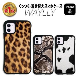 iPhone11 ケース スマホケース アニマル 耐衝撃 シンプル おしゃれ くっつく ウェイリー WAYLLY _MK_|waylly
