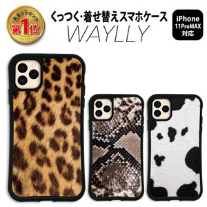 iPhone11 Pro MAX ケース スマホケース アニマル 耐衝撃 シンプル おしゃれ くっつく ウェイリー WAYLLY _MK_|waylly