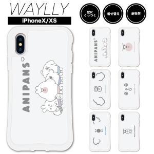 iPhone XS X ケース スマホケース アニパンズ 耐衝撃 シンプル おしゃれ くっつく ウェイリー WAYLLY _MK_|waylly