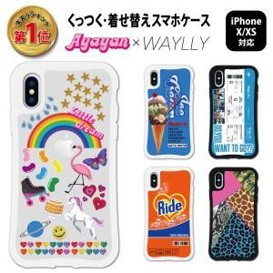 iPhone XS X ケース スマホケース あややん 耐衝撃 シンプル おしゃれ くっつく ウェイリー WAYLLY _MK_|waylly