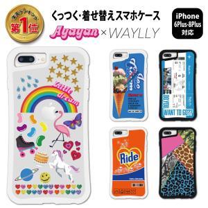 iPhone 7Plus 8Plus 6Plus 6sPlus ケース スマホケース あややん 耐衝撃 シンプル おしゃれ くっつく ウェイリー WAYLLY _MK_|waylly
