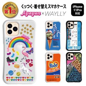 iPhone11 Pro ケース スマホケース あややん 耐衝撃 シンプル おしゃれ くっつく ウェイリー WAYLLY _MK_|waylly