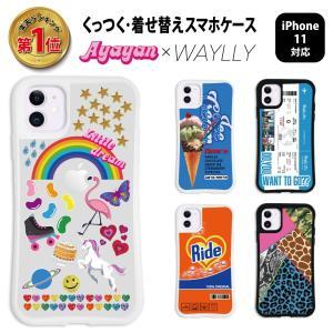 iPhone11 ケース スマホケース あややん 耐衝撃 シンプル おしゃれ くっつく ウェイリー WAYLLY _MK_|waylly