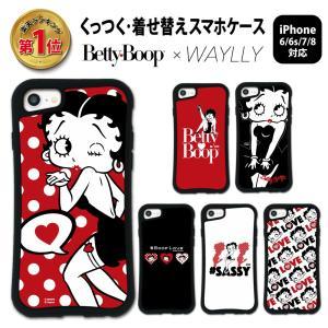 iPhone8 7 6s 6 SE 第2世代 ケース スマホケース ベティ 耐衝撃 シンプル おしゃれ くっつく ウェイリー WAYLLY _MK_|waylly