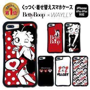 iPhone 7Plus 8Plus 6Plus 6sPlus ケース スマホケース ベティ 耐衝撃 シンプル おしゃれ くっつく ウェイリー WAYLLY _MK_|waylly