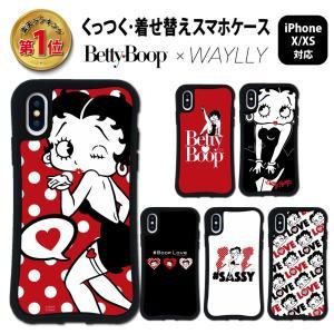 iPhone XS X ケース スマホケース ベティ 耐衝撃 シンプル おしゃれ くっつく ウェイリー WAYLLY _MK_|waylly