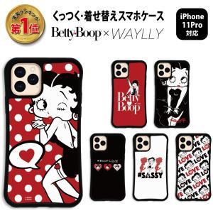 iPhone11 Pro ケース スマホケース ベティ 耐衝撃 シンプル おしゃれ くっつく ウェイリー WAYLLY _MK_|waylly