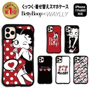 iPhone11 Pro MAX ケース スマホケース ベティ 耐衝撃 シンプル おしゃれ くっつく ウェイリー WAYLLY _MK_ waylly