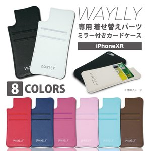 iPhone XR ケース カードケース スマホケース 耐衝撃 シンプル おしゃれ くっつく ウェイリー WAYLLY|waylly