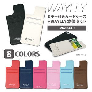 iPhone11 ケース カードケース スマホケース 耐衝撃 シンプル おしゃれ くっつく ウェイリー WAYLLY|waylly