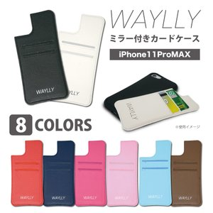 iPhone11 Pro MAX ケース カードケース スマホケース 耐衝撃 シンプル おしゃれ くっつく ウェイリー WAYLLY|waylly