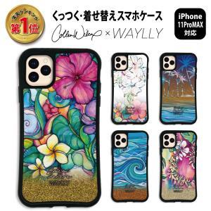iPhone11 Pro MAX ケース スマホケース Colleen Malia Wilcox 耐衝撃 シンプル おしゃれ くっつく ウェイリー WAYLLY _MK_|waylly