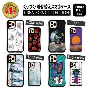 iPhone11 Pro ケース スマホケース クリエイターズ耐衝撃 シンプル おしゃれ くっつく ウェイリー WAYLLY _MK_|waylly