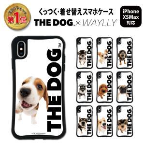 iPhone XS Max ケース スマホケース THEDOG 耐衝撃 シンプル おしゃれ くっつく ウェイリー WAYLLY _MK_|waylly