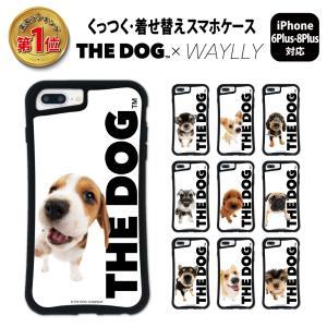 iPhone Plus 6 7 8 6s ケース スマホケース THEDOG 耐衝撃 シンプル おしゃれ くっつく ウェイリー WAYLLY _MK_|waylly