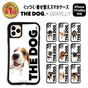 iPhone11 Pro Max ケース スマホケース THEDOG 耐衝撃 シンプル おしゃれ くっつく ウェイリー WAYLLY _MK_|waylly