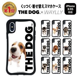 iPhone XS X ケース スマホケース THEDOG 耐衝撃 シンプル おしゃれ くっつく ウェイリー WAYLLY _MK_|waylly