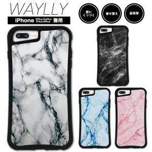 iPhone 7Plus 8Plus 6Plus 6sPlus ケース スマホケース 大理石 耐衝撃 シンプル おしゃれ くっつく ウェイリー WAYLLY _MK_|waylly