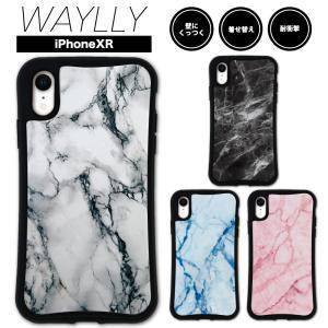 iPhone XR ケース スマホケース 大理石 耐衝撃 シンプル おしゃれ くっつく ウェイリー WAYLLY _MK_|waylly