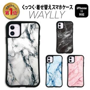iPhone11 ケース スマホケース 大理石 耐衝撃 シンプル おしゃれ くっつく ウェイリー WAYLLY _MK_ waylly