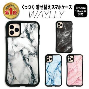 iPhone11 Pro MAX ケース スマホケース 大理石 耐衝撃 シンプル おしゃれ くっつく ウェイリー WAYLLY _MK_|waylly