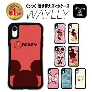 iPhone XR ケース スマホケース ディズニーキャラクター 耐衝撃 シンプル おしゃれ くっつく ウェイリー WAYLLY _MK_|waylly