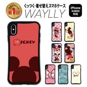 iPhone XS Max ケース スマホケース ディズニーキャラクター 耐衝撃 シンプル おしゃれ くっつく ウェイリー WAYLLY _MK_|waylly