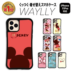iPhone11 ケース スマホケース ディズニー 耐衝撃 シンプル おしゃれ くっつく ウェイリー WAYLLY _MK_|waylly