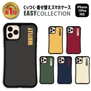 iPhone11 Pro ケース スマホケース イージー 耐衝撃 シンプル おしゃれ くっつく ウェイリー WAYLLY _MK_|waylly