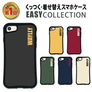 iPhone 8 7 XR XS X SE 6s 6 Plus XsMax 11 pro max ケース スマホケース イージー 耐衝撃 シンプル おしゃれ くっつく ウェイリー WAYLLY _MK_|waylly