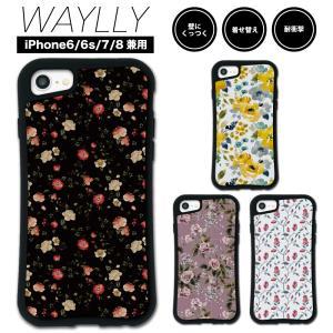 iPhone8 7 6s 6 SE 第2世代 ケース スマホケース フラワー 耐衝撃 シンプル おしゃれ くっつく ウェイリー WAYLLY _MK_|waylly