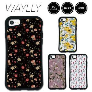 iPhone 8 7 XR XS X 6s 6 Plus XsMax 11 pro max ケース スマホケース フラワー 耐衝撃 シンプル おしゃれ くっつく ウェイリー WAYLLY _MK_|waylly