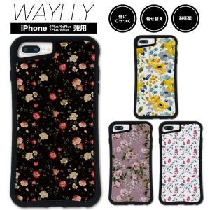 iPhone 7Plus 8Plus 6Plus 6sPlus ケース スマホケース フラワー 耐衝撃 シンプル おしゃれ くっつく ウェイリー WAYLLY _MK_|waylly