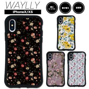 iPhone XS X ケース スマホケース フラワー 耐衝撃 シンプル おしゃれ くっつく ウェイリー WAYLLY _MK_|waylly