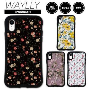 iPhone XR ケース スマホケース フラワー 耐衝撃 シンプル おしゃれ くっつく ウェイリー WAYLLY _MK_|waylly