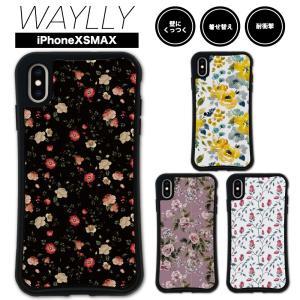 iPhone XS Max ケース スマホケース フラワー 耐衝撃 シンプル おしゃれ くっつく ウェイリー WAYLLY _MK_|waylly