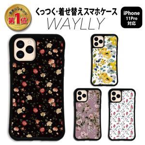 iPhone11 Pro ケース スマホケース フラワー 耐衝撃 シンプル おしゃれ くっつく ウェイリー WAYLLY _MK_|waylly