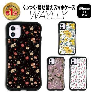 iPhone11 ケース スマホケース フラワー 耐衝撃 シンプル おしゃれ くっつく ウェイリー WAYLLY _MK_|waylly