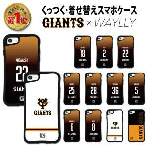 iPhone 8 7 XR XS X 6s 6 Plus XsMax 11 pro max ケース スマホケース ジャイアンツ 巨人 耐衝撃 シンプル おしゃれ くっつく ウェイリー WAYLLY _MK_|waylly